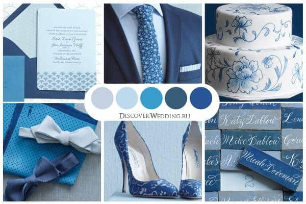 Shades of Blue Vintage Wedding Colors
