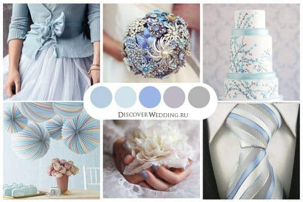 Frosty Blue and Grey Wedding Colors